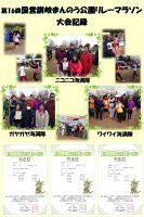 review_seamax_20150111_01