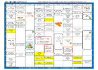 プログラム2021年10月、11月案.xls202110~.xls修正のサムネイル