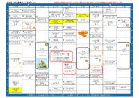 プログラム2021年7月 – .pdf月~金のサムネイル