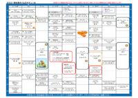 プログラム2021年7月 8月 – .xls月~金のサムネイル